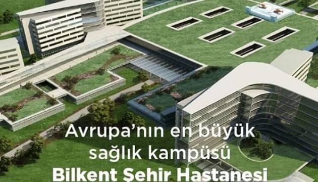 Bilkent Şehir Hastanesi personel alım şartları